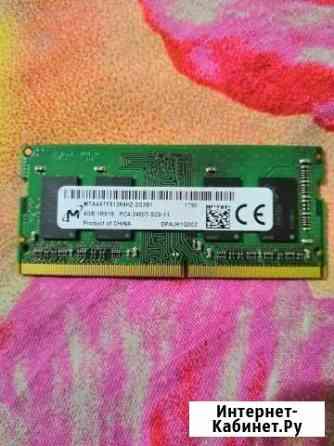Оперативная память sodimm micron DDR4 2400 мгц 2шт Сафоново