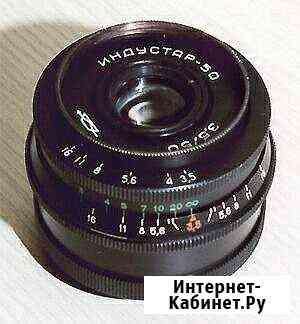 Фотообъектив Индустар-50 3.5/50 Белгород