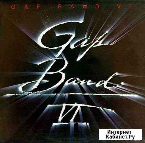 Виниловые пластинки Gap Band VI LP Череповец