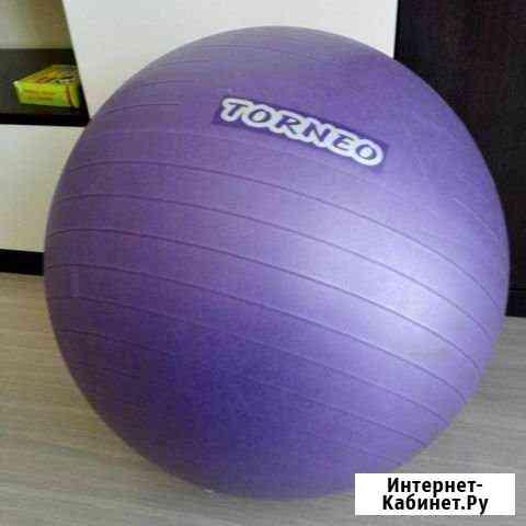 Гимнастический мяч Оренбург