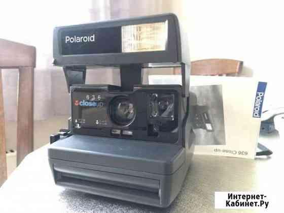 Polaroid 636 Close-up original Москва