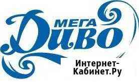 Менеджер по работе с клиентами Москва