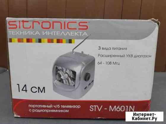 Телевизор ч/б с радиоприемником Тамбов