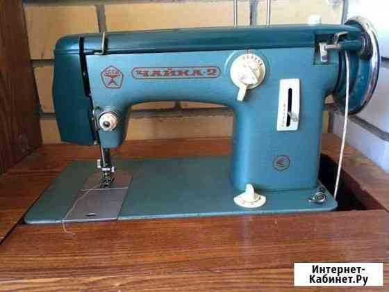 Швейная машинка чайка 2 Элиста