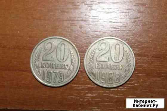 Коллекционирование. монеты Тверь
