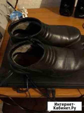 Ботинки мужские р 40 Майма