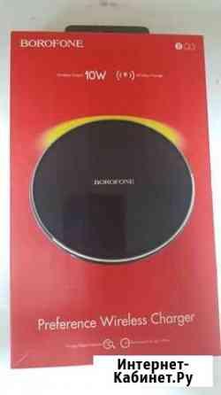 Беспроводное зарядное устройство borofone BQ3(6212 Рязань