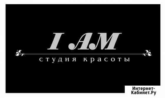 Парикмахер-универсал в салон красоты Смоленск