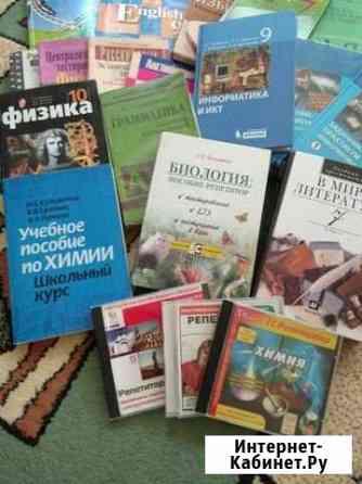 Учебники и учебные пособия Орёл
