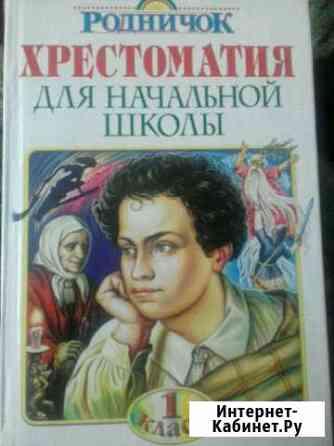 Книга Пенза