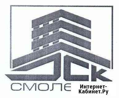 Машинист мостового крана (крановщик) Смоленск