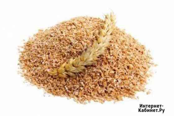 Отруби Пшеничные Саратов