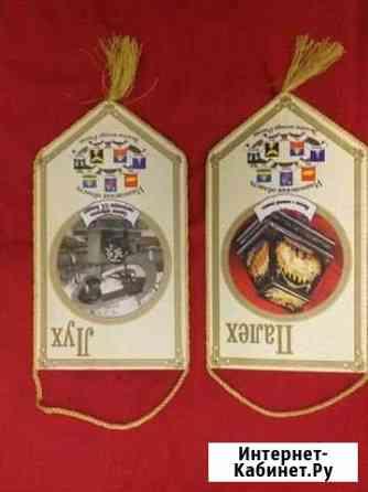 Сувенирный вымпел с золотым кантом Москва