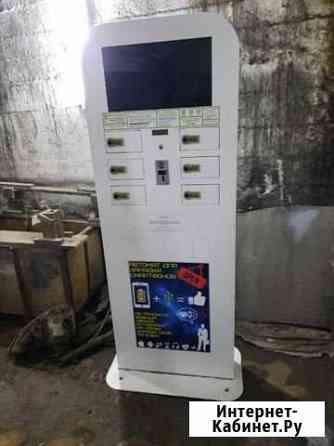 Продам вендинговый автомат Ульяновск