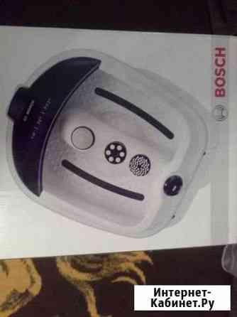 Новая гидромассажная ванночка для ног Bosch Москва