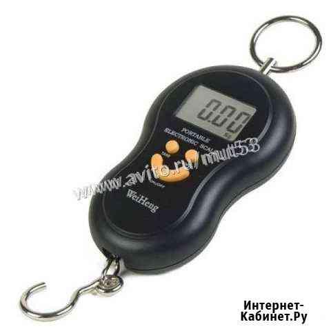 Безмен Электронные с подсветкой 50 кг Великий Новгород