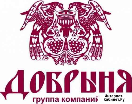 Грузчик Белгород
