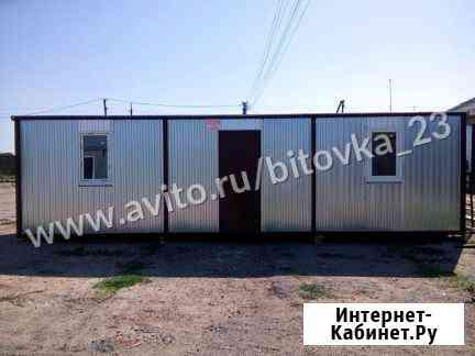 Бытовка, блок контейнер Симферополь