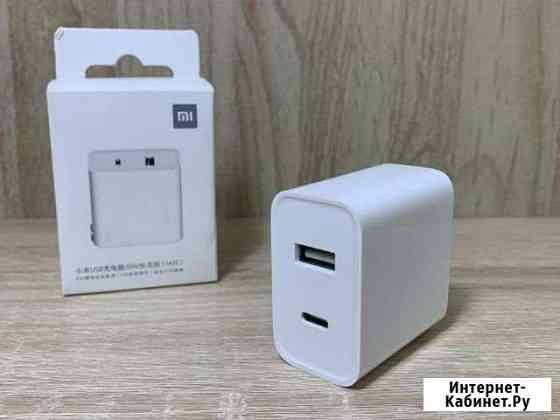Зарядка USB Xiaomi Type-C 30 W (AD16ZM) складная Краснодар