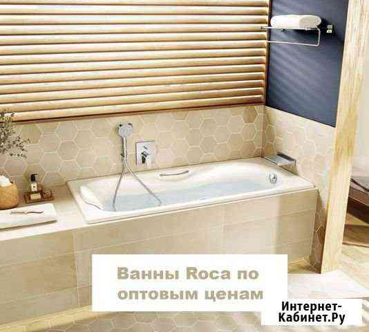 Ванна чугунная Roca Malibu 170*70 со склада Санкт-Петербург