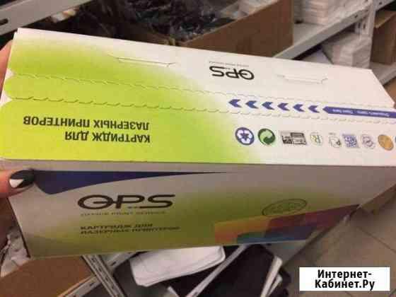 Продам картридж для лазерных принтеро OPS Новый Пенза
