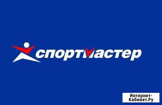 Работа вахтой в Москве комплектовщиком Москва