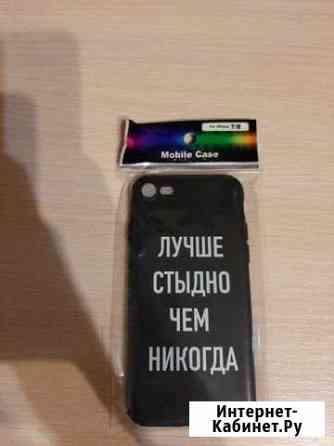 Чехол на iPhone 7/8 Тверь