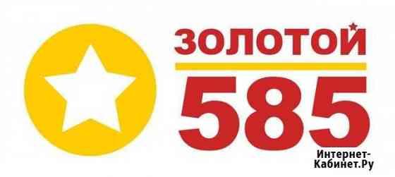 Продавец-консультант (г.Североморск) Североморск