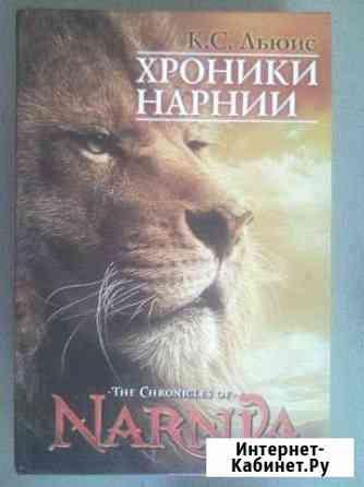 Детские книги Мурманск