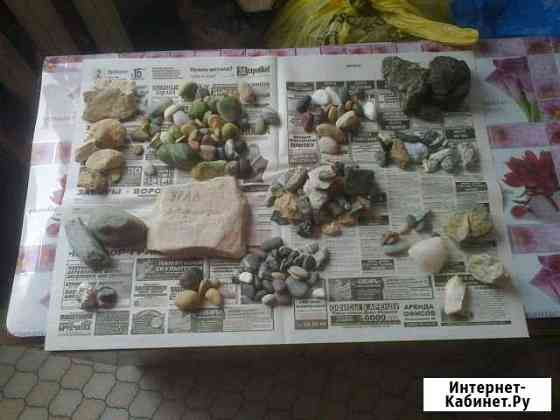 Камни для аквариума Тюмень