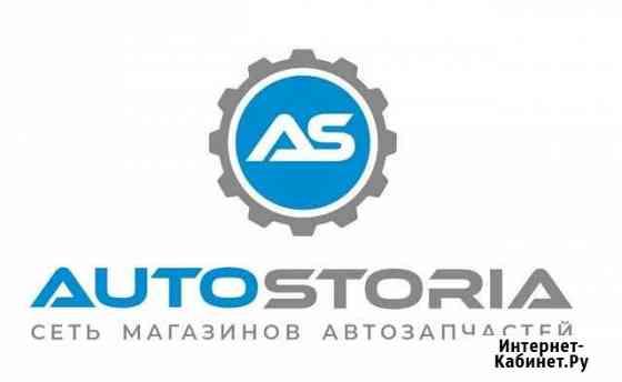 Интернет-магазин автозапчастей Малоярославец