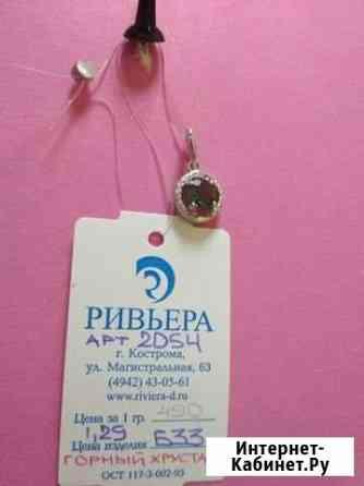 Серебро 925 - подвеска - 1,29 гр - горный хрусталь Кемерово