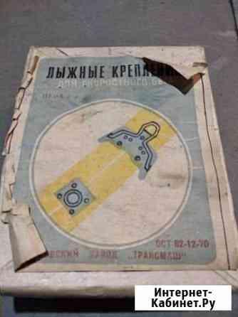 Лыжные крепления СССР Тверь