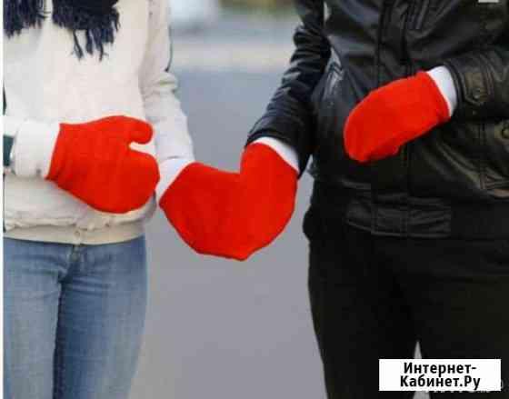 Варежки для влюбленных Липецк