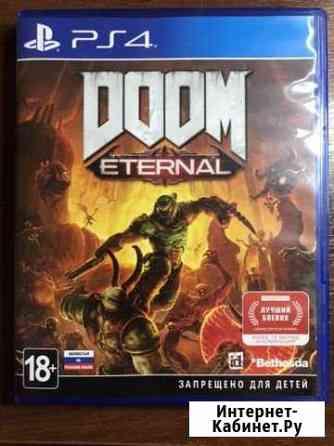 Doom Eternal Сковородино