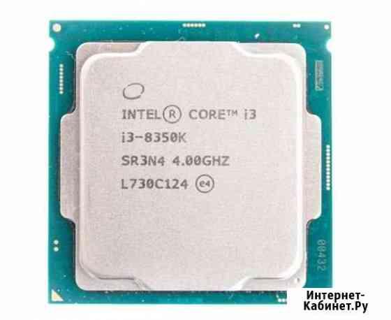 Процессор Intel Core i3-8350K Сортавала