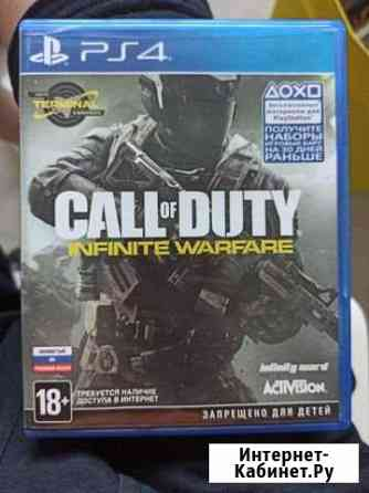 Игра для приставки call of duty infinite warfare Белгород
