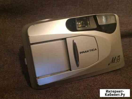 Фотоаппараты Praktica M35 FF, samsung lens 35 mm Иваново