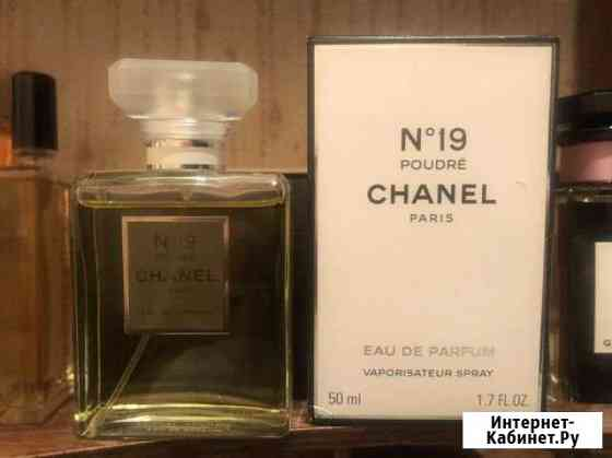Chanel 19 Poudre Салехард