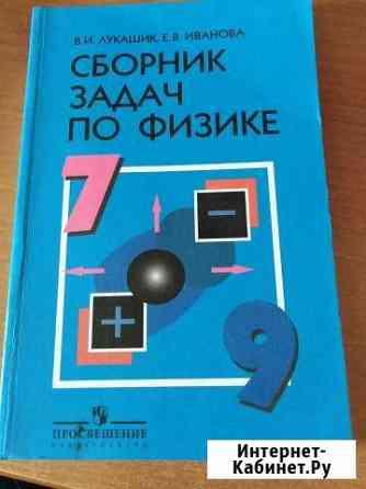 Учебник Баксан