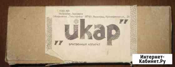 Набор из 20 бритвенных станков СССР Орёл