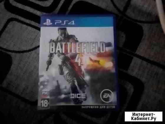 Диск на PS4 Железногорск