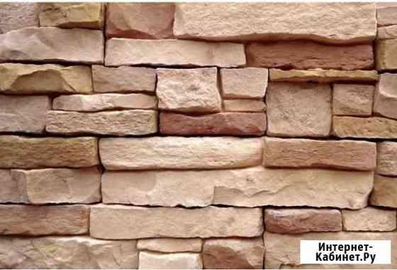 Натуральный камень для отделки фасада,крылец Чита