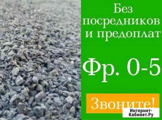 Отсев Екатеринбург