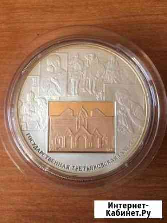 25 рублей 2006 года.Серебро+золото Апатиты