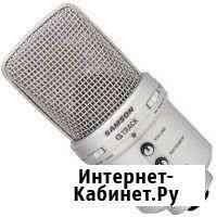 Студийный микрофон samson g track Псков