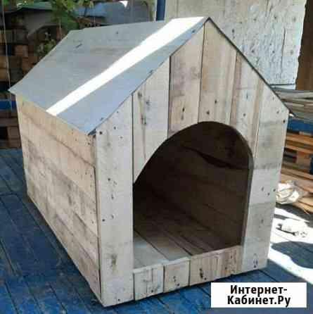 Будка для собак Самара