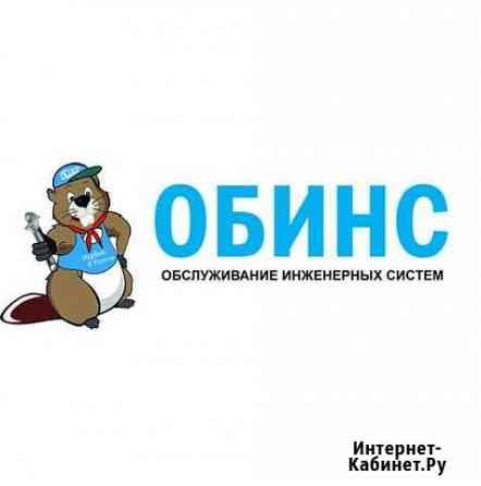 Бухгалтер Москва