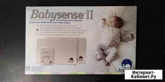 Монитор дыхания Babysense II (Израиль) 0мес-18мес Смоленск