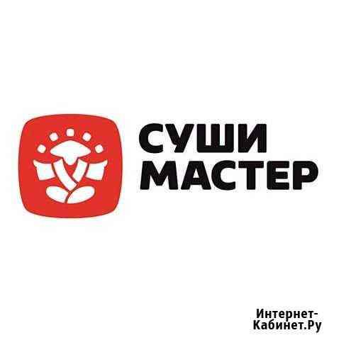 Бухгалтер-калькулятор Киров